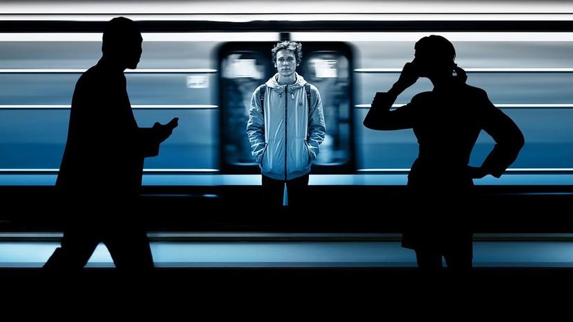 Психологи рассказали о последствиях одиночества для человека