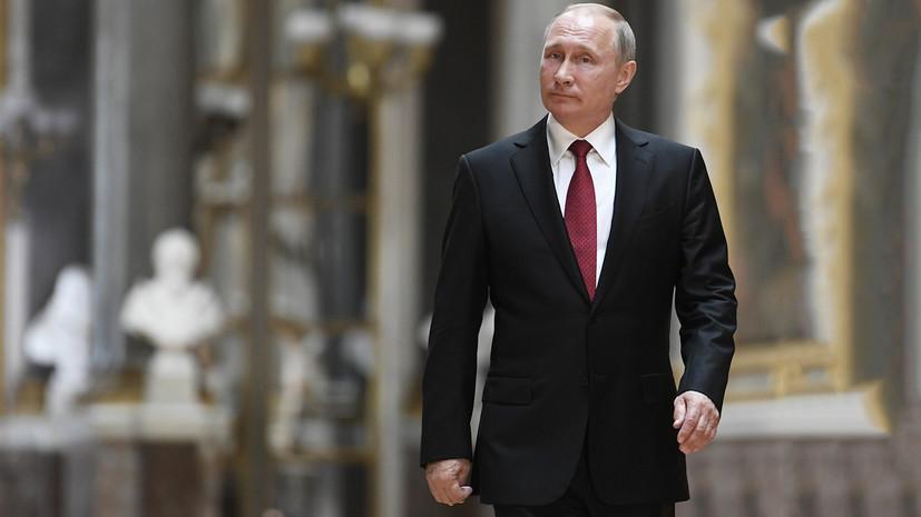 «Россия даст адекватный ответ»: Путин о развитии американской системы ПРО