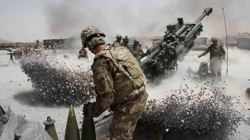 «Мы не можем позволить себе выйти из Афганистана»: зачем США усиливают военное присутствие в стране