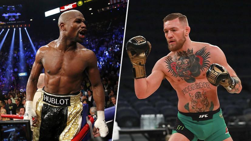 Поединок столетия: боец UFC Макгрегор и боксёр Мейвезер встретятся 26 августа