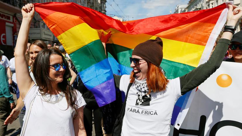 Права сексуальных меньшинств лгбт