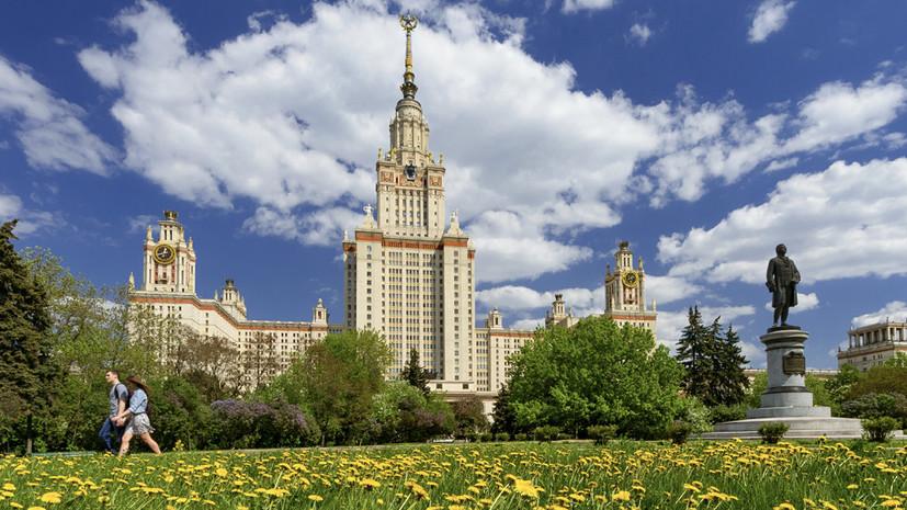 МГУ занял 30-е место в репутационном рейтинге вузов по версии THE