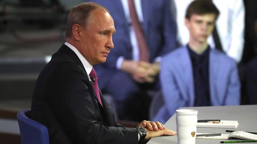 Четыре часа и 68 вопросов: о чём говорил Владимир Путин во время прямой линии