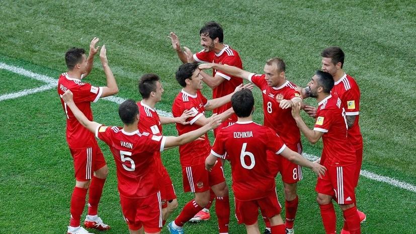 «Почему бы не занять первое место в группе?»: футболисты сборной России об успехе на старте Кубка конфедераций
