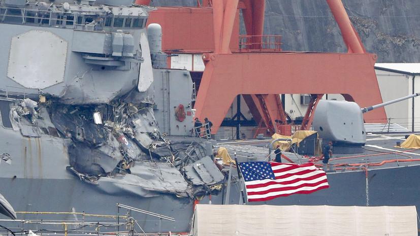 ВМС США: обнаружены тела матросов, пропавших после столкновения с филиппинским судном