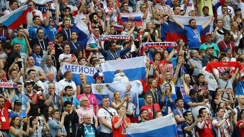 Путин на трибуне, добрые фанаты и пение гимна: как в Санкт-Петербурге стартовал Кубок конфедераций