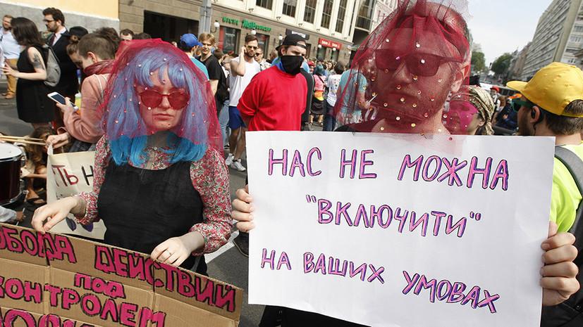 Полицейские кордоны и сожжённые флаги: как в Киеве отреагировали на марш ЛГБТ-сообщества