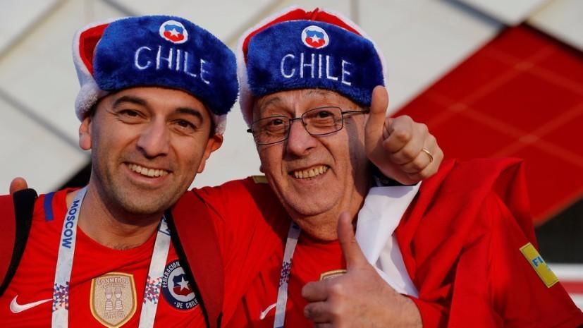 Видеоповторы, секретное оружие сборной России и чилийский карнавал: итоги 2-го дня Кубка конфедераций