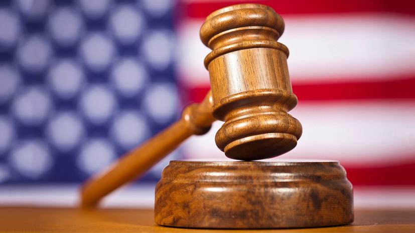 США создадут сеть судей и следователей в Восточной Европе и Средней Азии»