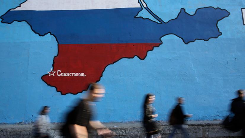 Без лишних слов и обсуждений: ЕС продлил санкции против Крыма на год