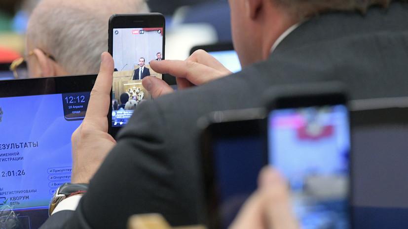 как в Госдуме делили блогеров»