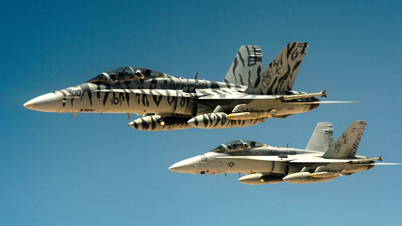 Взяли на мушку: Россия будет считать самолёты коалиции в Сирии воздушными целями