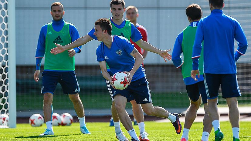 «Общение с семьями добавляет положительных эмоций»: игроки сборной России о подготовке к матчу с Португалией
