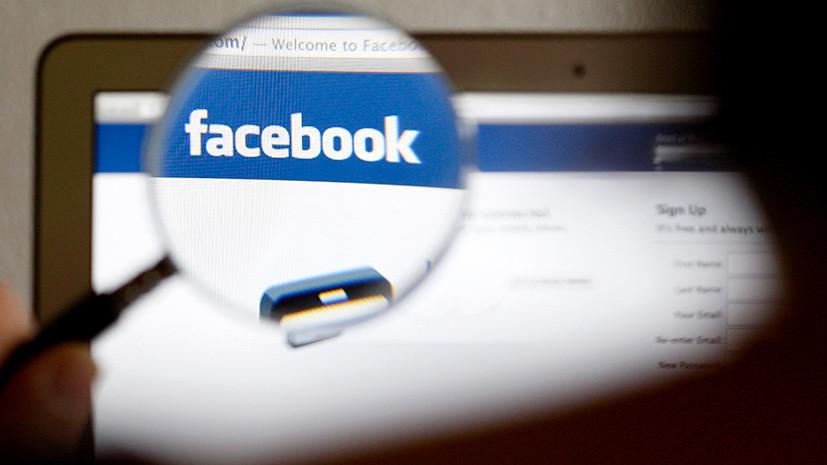 Технологии влияния: власти США выделят средства на обучение журналистов «Голоса Америки» работе в соцсетях