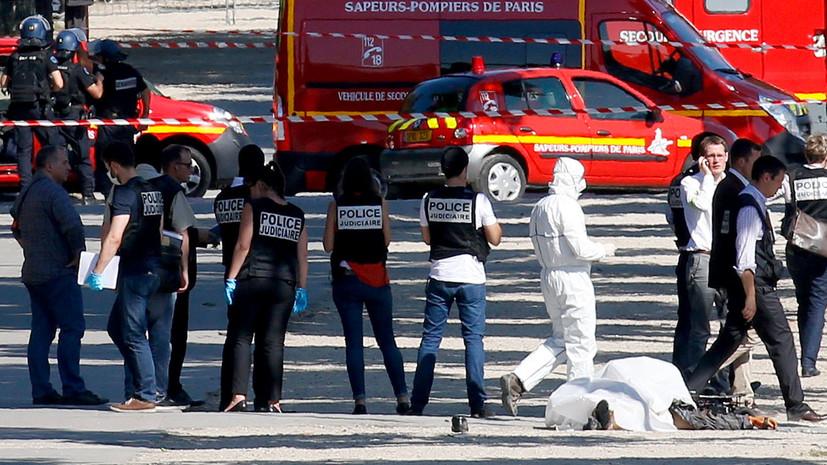 в Париже неизвестный атаковал полицейский фургон»
