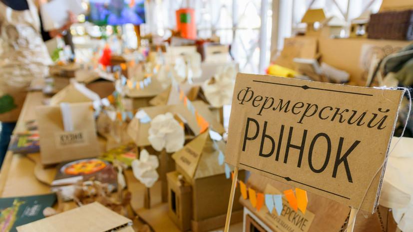 россияне стали чаще регистрировать ИП»