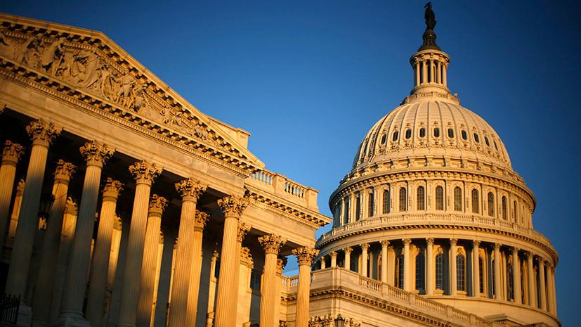 Нештатная ситуация: республиканцы тормозят принятие нового пакета антироссийских санкций