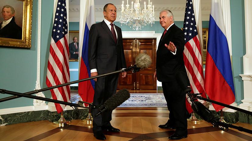 План Ти-Рекса: Госдеп разработал программу по нормализации отношений с Россией