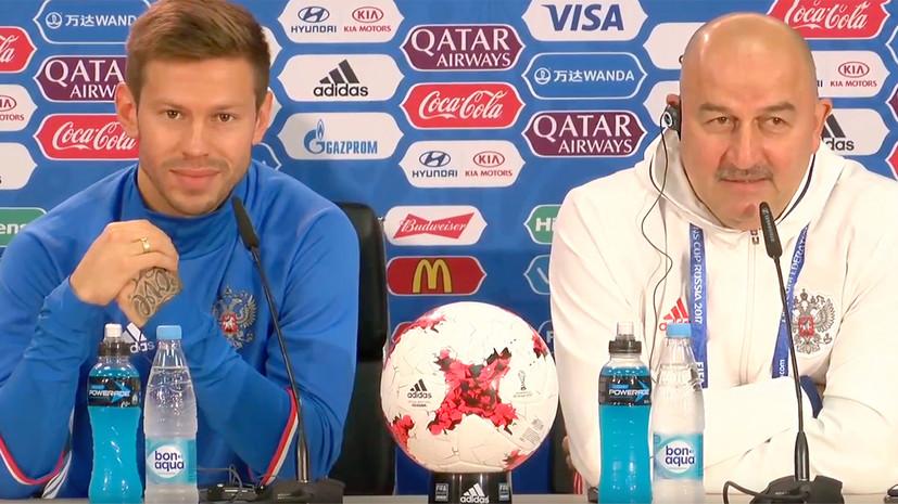 «Не стану меняться футболкой с Роналду»: Смолов и Черчесов о матче с Португалией на Кубке конфедераций