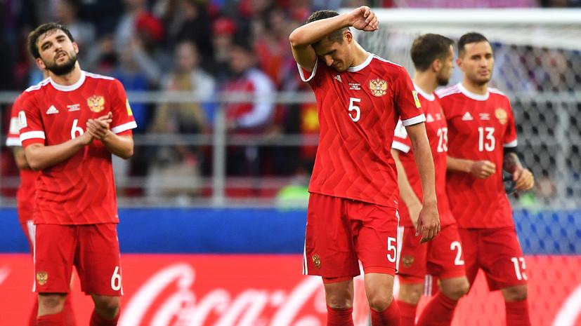 сборная России о поражении Португалии в Кубке конфедераций»
