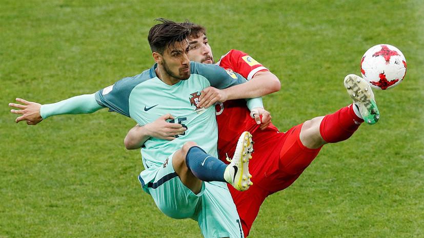 Видеообзор матча Кубка конфедераций Россия — Португалия