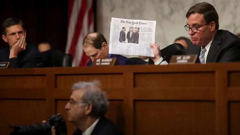 Ещё один смертный грех: как США собрались бороться с российской «коррупцией» в Европе