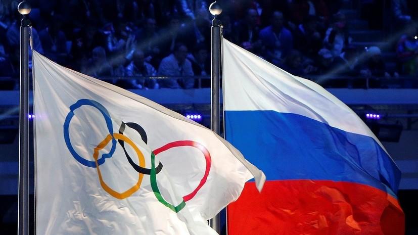«Заявление МОК — психологическая атака»: как в России отреагировали на слова Баха о санкциях в отношении олимпийцев