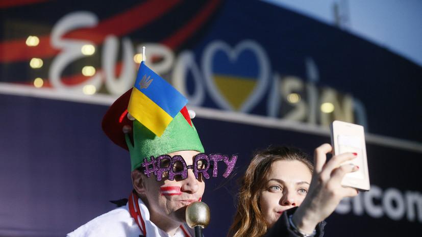 По спецтарифу: Швейцария арестовала залоговые €15 млн Киева за организацию Евровидения