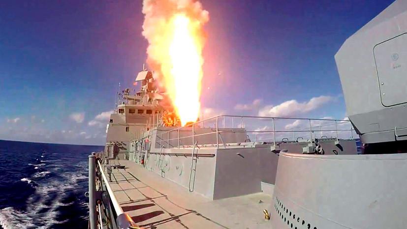 Корабли ВМФ России нанесли удар крылатыми ракетами «Калибр» по объектам ИГ в Сирии
