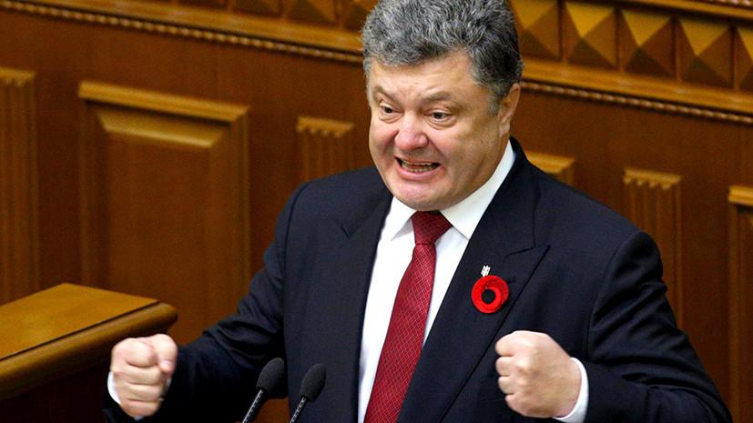 Геть, Порошенко: в какой политической ситуации возможен импичмент президента Украины