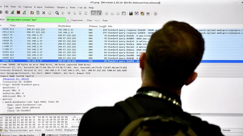 Распутать сети: Госдума приступила к разработке законодательства для борьбы с киберугрозой