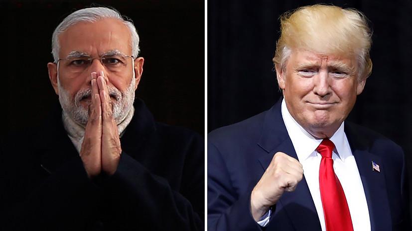 Ветер перемен с Востока: чего ждать от встречи Моди и Трампа