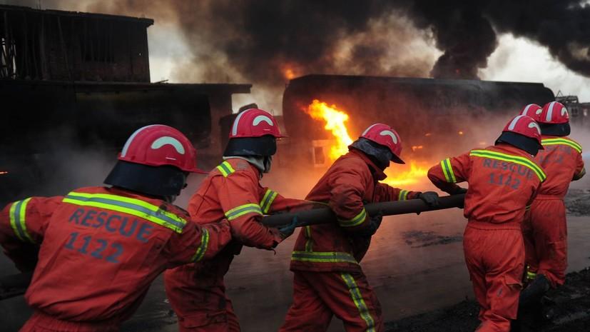 Более 140 человек погибли при возгорании нефтевоза в Пакистане