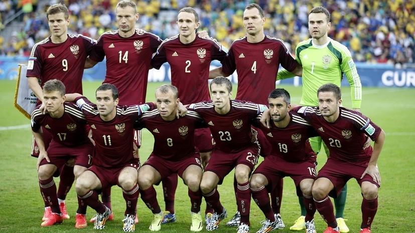 Отрицательный результат: ФИФА опровергла информацию британских СМИ о применении допинга в сборной России на ЧМ-2014