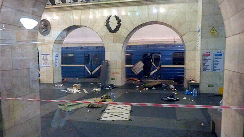Боевикам послали месседж: ФСБ заявила об использовании Telegram при подготовке теракта в Петербурге