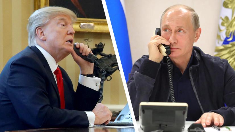 Совет по быстрым встречам: как американские чиновники отговаривают Трампа от диалога с Путиным