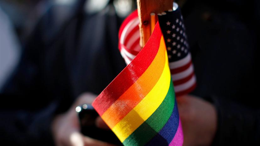в США хотят расследовать увольнения 100 тысяч солдат с нетрадиционной сексуальной ориентацией »