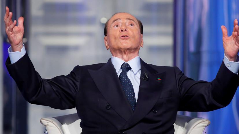 на муниципальных выборах в Италии консерваторы обошли правящую коалицию »
