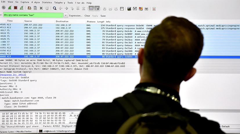 Причиной масштабной хакерской атаки на компании России и Украины стал вирус Petya
