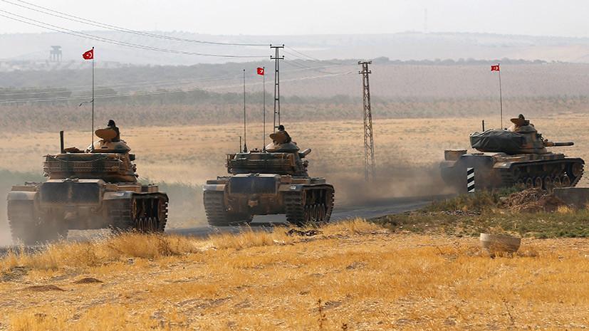 «Проблема перешла в хроническую форму»: экс-президент Турции о конфликте в Сирии