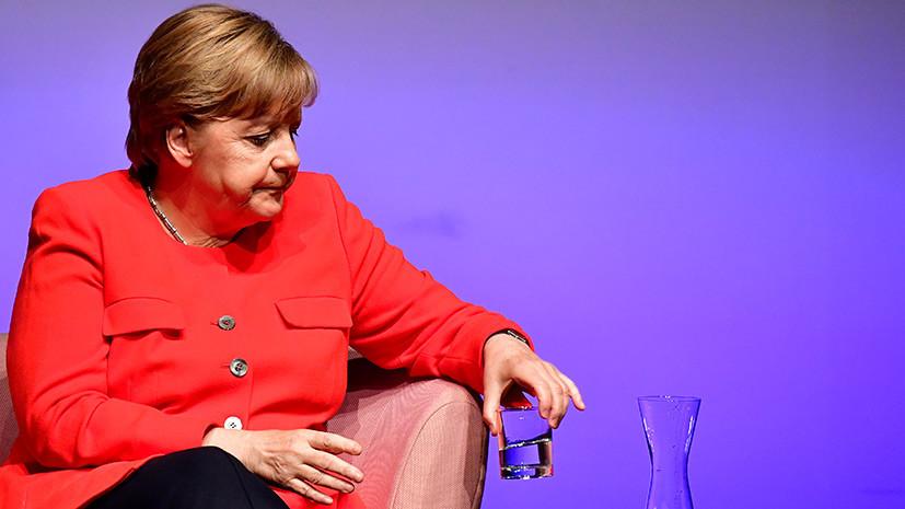 Тактический разворот: как в Германии отреагировали на смену позиции Меркель по вопросу однополых браков
