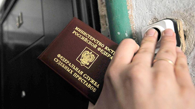 «Люди состоятельные платят хуже»: в России назвали регионы с самыми высокими долгами за ЖКУ