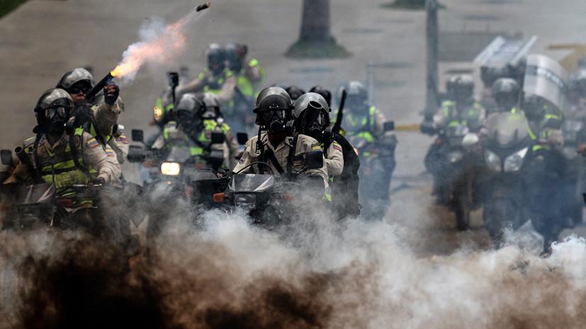 Переворотный момент: группа силовиков выступила против властей Венесуэлы