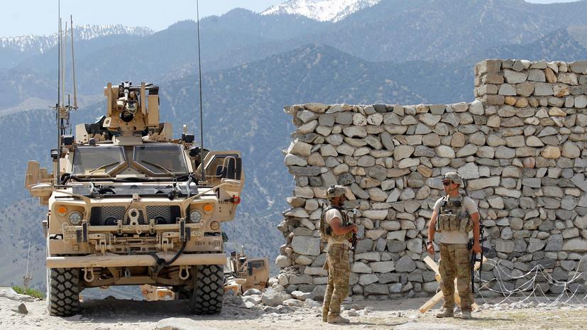 в конгрессе просят объяснить стратегию США по Афганистану и прекратить финансирование войны»