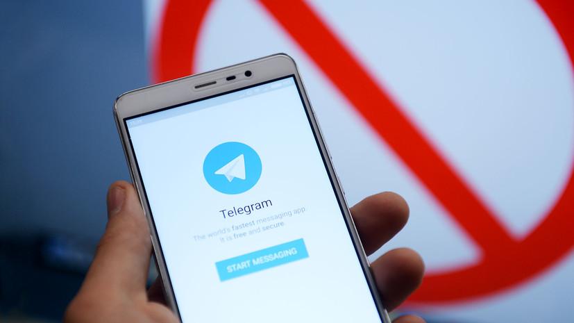 Роскомнадзор внёс Telegram в реестр организаторов распространения информации»