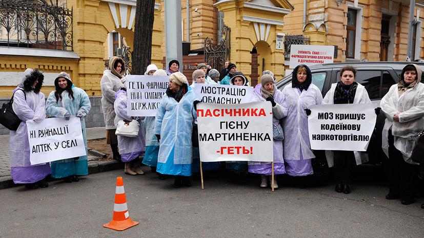Нездоровье нации: почему жителям Украины не по карману услуги врачей и лекарства