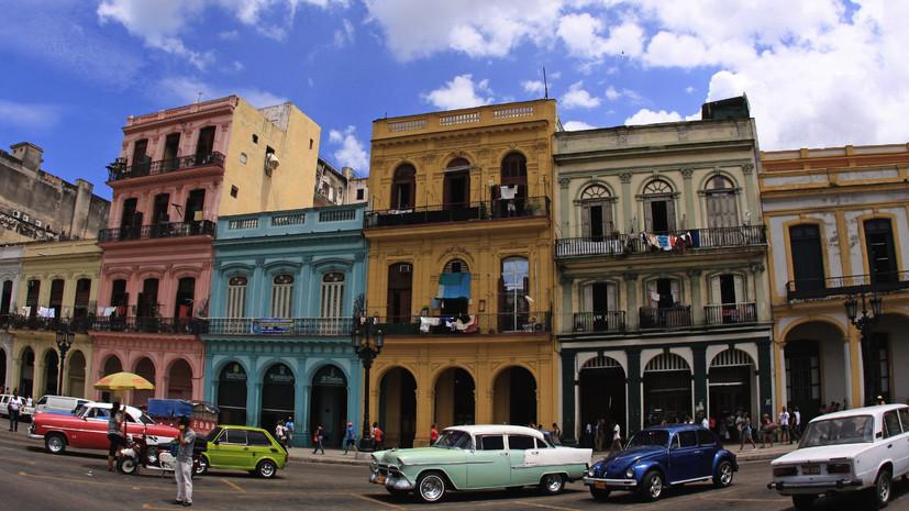 Необретаемый остров: в конгресс США внесён законопроект о восстановлении туризма и торговли с Кубой