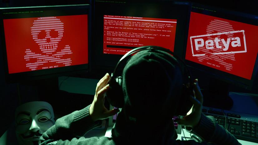 Petya, выходи: США начнут профилактику вирусов в глобальной сети