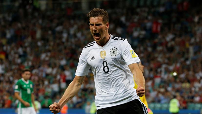 Отомстили за Россию: Германия разгромила Мексику и вышла в финал Кубка конфедераций