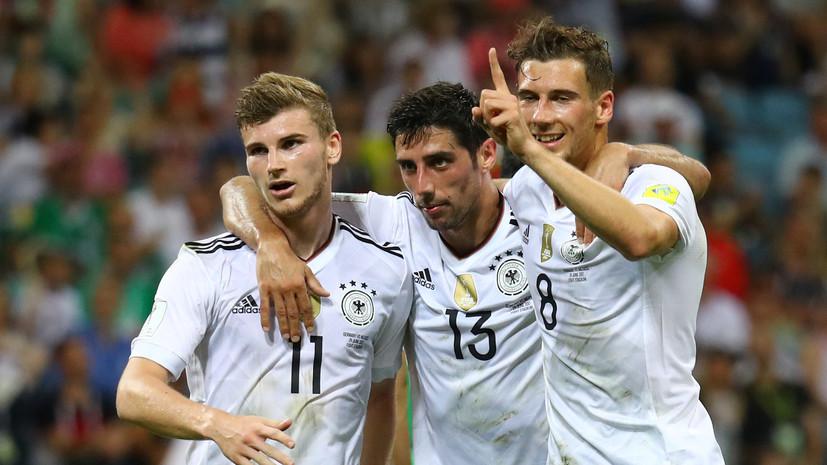 «Хотим завоевать титул»: игроки и тренер сборной Германии о выходе в финал Кубка конфедераций